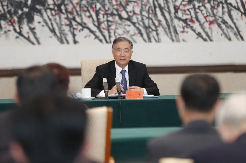 中共中央舉行台灣光復75周年學術研討會,政協主席汪洋致詞時表示台灣是中國不可分割的一部分。 圖/中新社