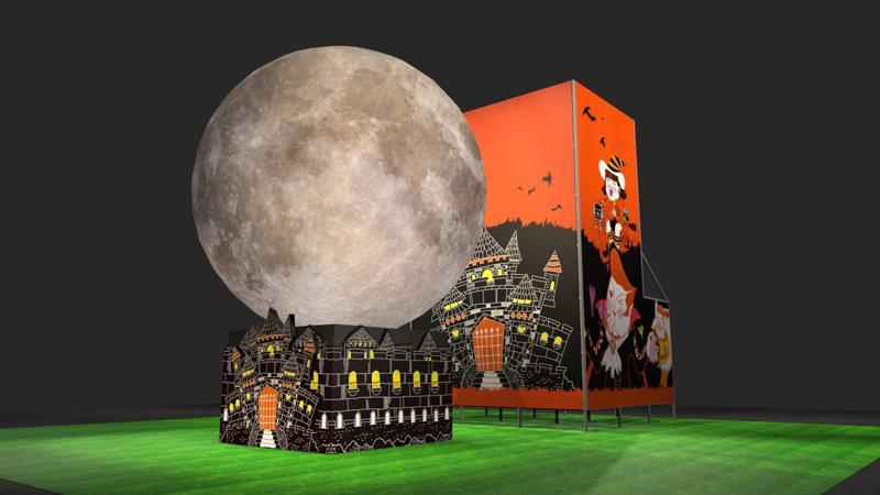 「神秘的魔幻月亮」。圖/2020桃園萬聖城
