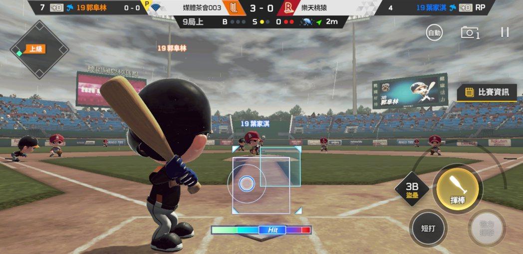 首次接觸遊戲的玩家可以選擇「簡易操作模式」,一樣能夠體驗揮棒樂趣/《全民打棒球 ...