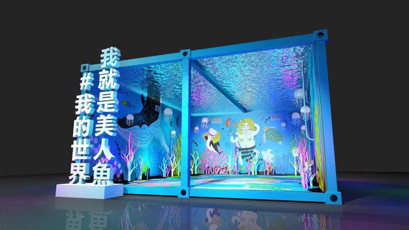 「海妖的美人魚夢」。圖/2020桃園萬聖城