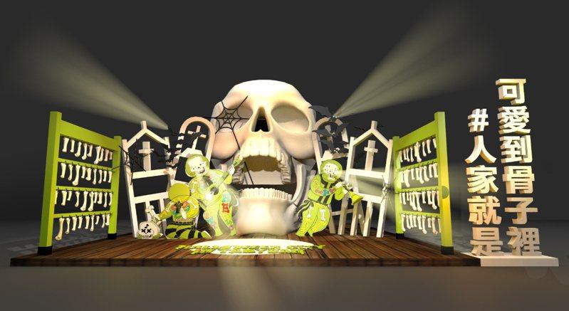 「骷髏的亡靈祭典」。圖/2020桃園萬聖城