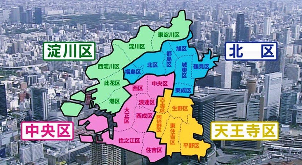 通過公投之後大阪都將在2025年成立,屆時大阪市與堺市將廢止,原屬大阪市的24個...