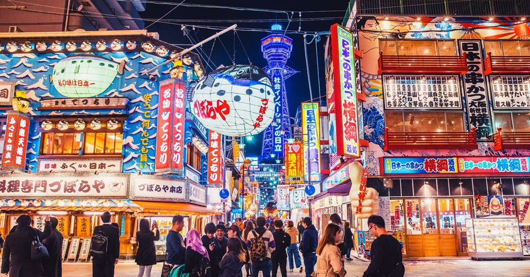 「大阪都構想」是希望能夠給予關西第一大都市——大阪——特別市的位階,能像1943...
