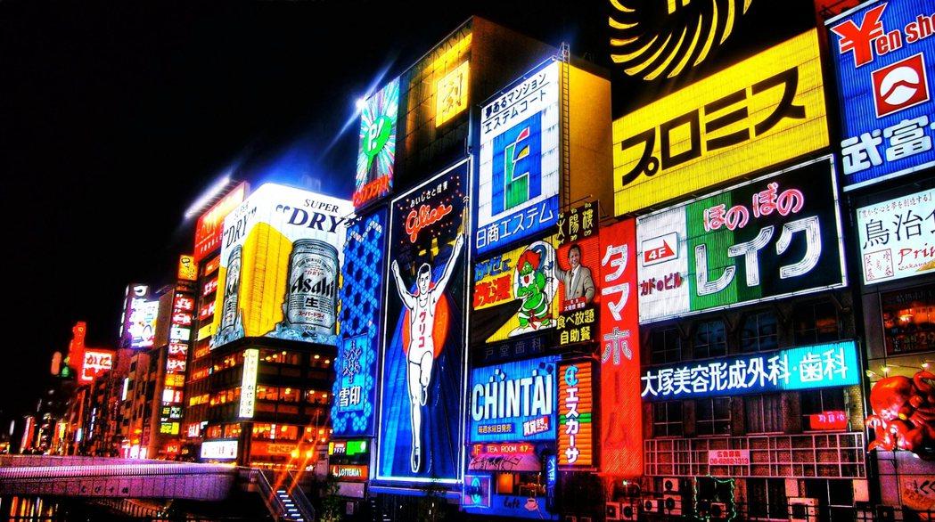 大阪市就是第一批成為政令指定都市的城市之一,目前日本共有20個政令指定都市,大阪...