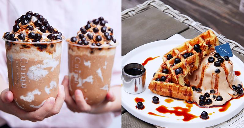 奎克咖啡新品「紅玉珍珠歐蕾冰沙」以濃郁系奶茶歐蕾為基底,搭配Q彈紅玉珍珠,每口都咀嚼出甘美茶味! 圖/奎克咖啡