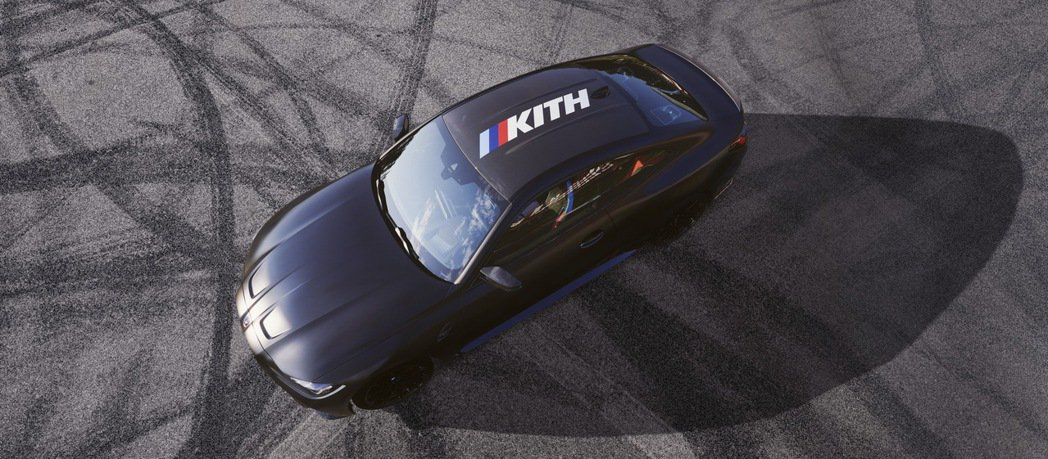 BMW M4 Competition by KITH。 圖/BMW提供