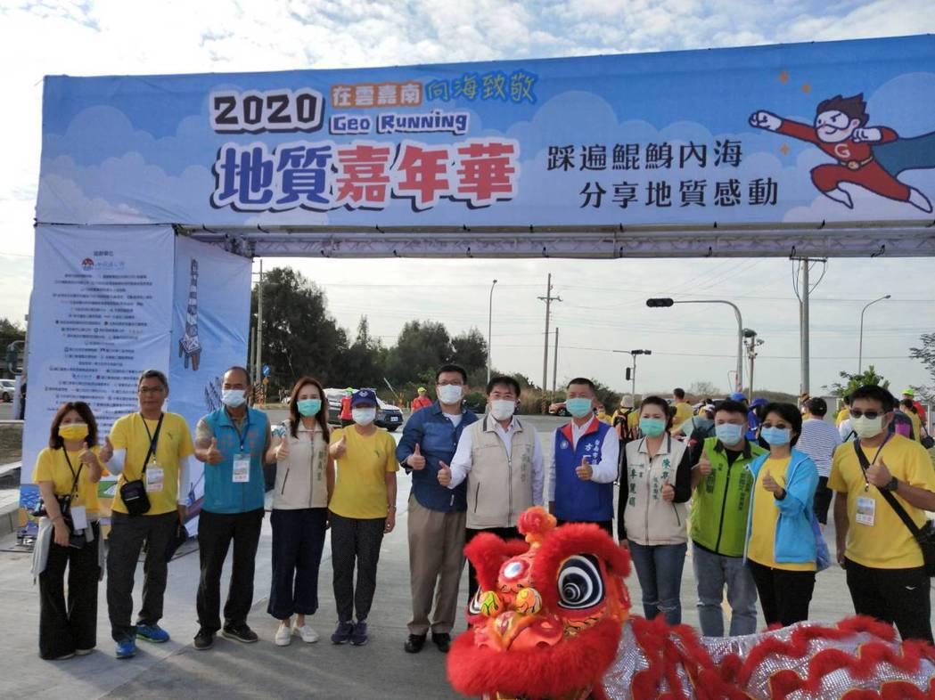 2020地質嘉年華「千人大會師」活動25日在臺南七股登場。  陳慧明 攝影