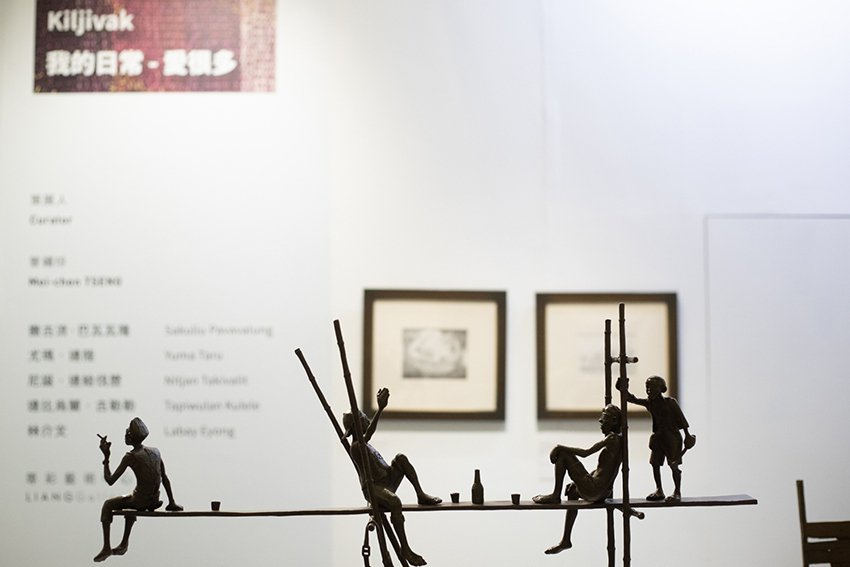 資深原民特區-薩古流・巴瓦瓦隆《保力達時間》。 畫廊協會/提供