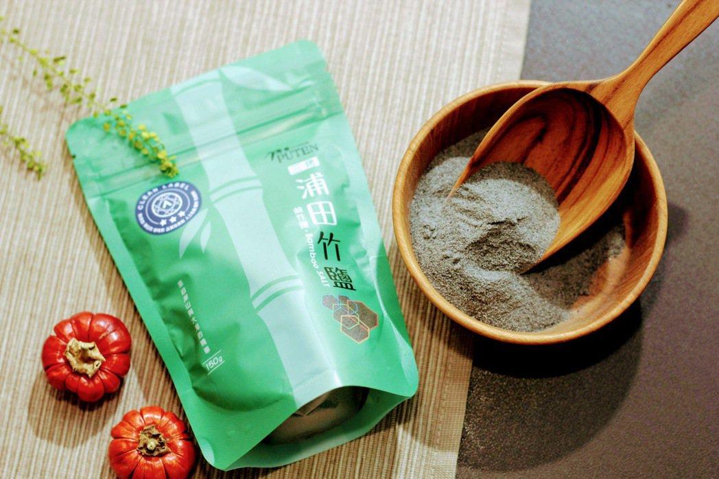 田榮公司所研製開發的浦田竹鹽,可直接沖泡飲用。浦田/提供。