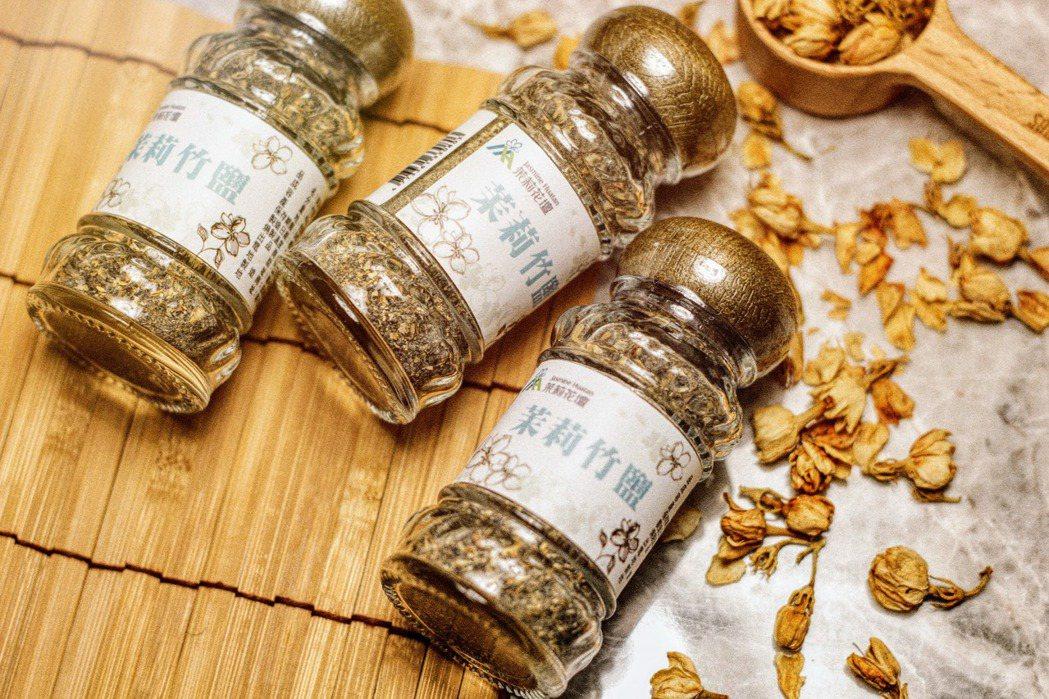 季節限定茉莉竹鹽。浦田/提供。