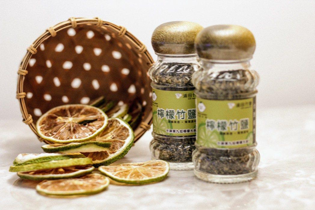 季節限定檸檬竹鹽。浦田/提供。