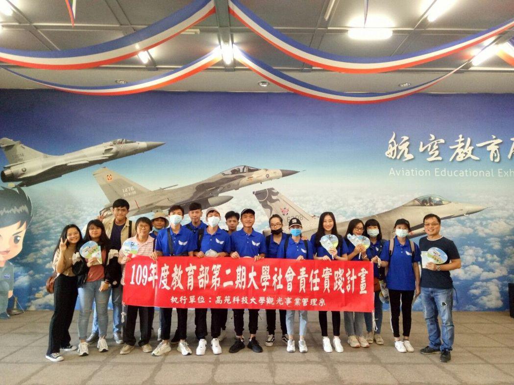 高苑科大觀光系國際生參訪岡山在地特色-航空教育展示館。 楊鎮州/攝影