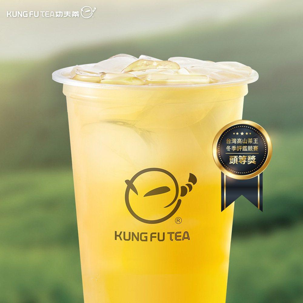 秋冬新上市的「功夫茶王」,原價60元,推出限定優惠39元。