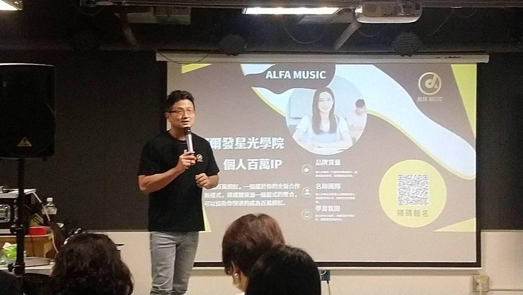 打造百萬個人IP講師吳宥忠。