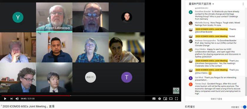 6ISCs線上聯合會議(ICOMOS-6ISCs Joint Meeting 2...