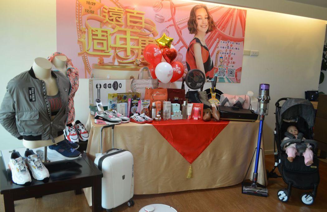 台南大遠百年周年慶,活動多,商品多,優惠多,要讓你買得笑呵呵!  陳慧明 攝影