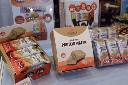 明奇食品新開發的高蛋白威化餅成功打入健身房市場。