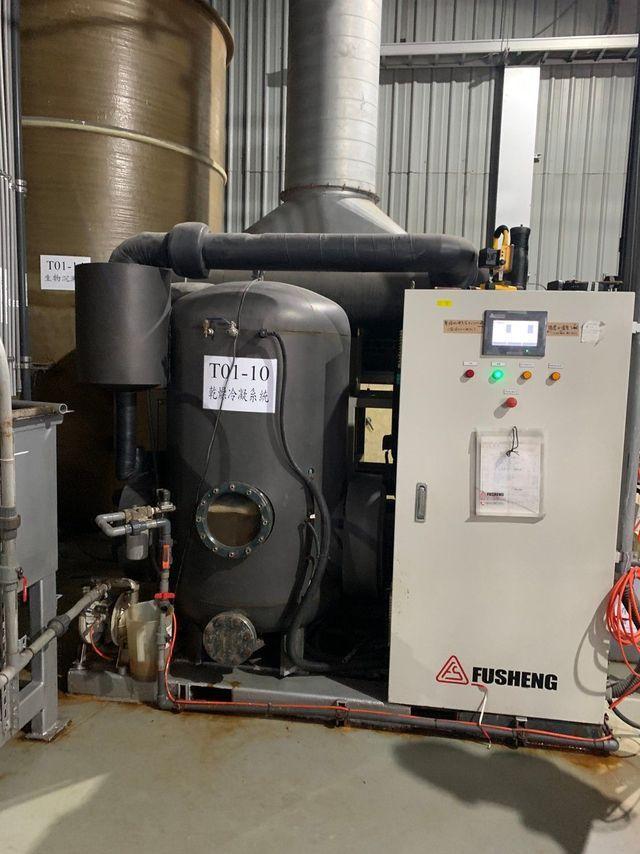 復盛公司推出真空蒸餾機。 工業局/提供