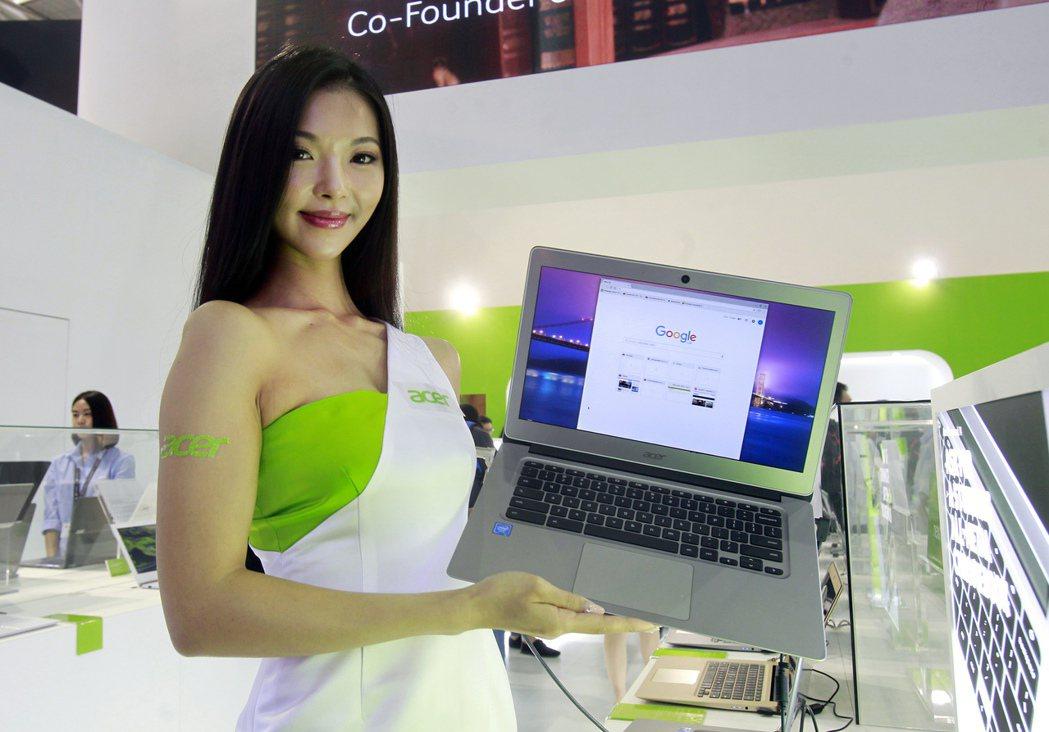 美國遠距教學趨勢帶動Chromebook熱銷,台廠可望受惠。 美聯社