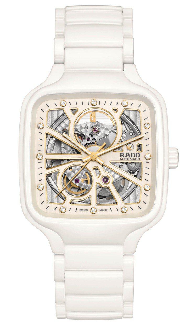 RADO,True Square真我系列方形高科技陶瓷鏤空自動腕表,89,700...