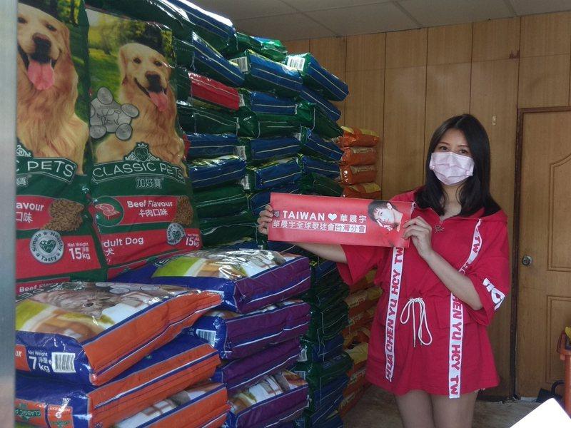 華晨宇的粉絲羅小姐,代表華晨宇全球歌迷會台灣分會粉絲專頁,捐贈飼料給中和流浪動物之家。圖 / 新北動保處提供
