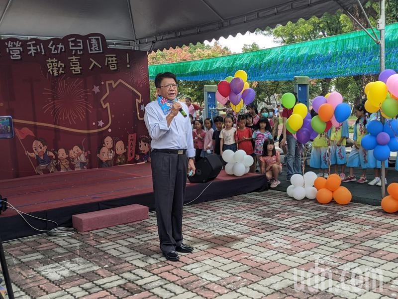 屏東縣長潘孟安出席「長興非營利幼兒園」揭牌儀式。記者陳弘逸/攝影