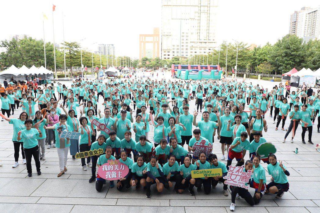 「2020臺中女力女麗Women's Day」活動吸引數百人參與,展現女性美麗能...
