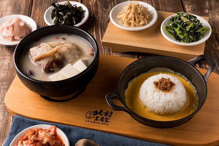 北村豆腐家「人蔘雞嫩豆腐煲」,每份338元。圖/豆府集團提供