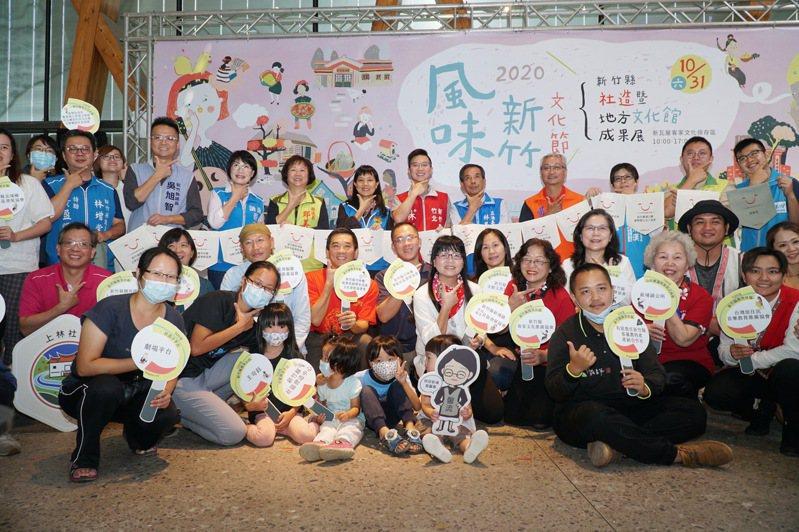 風味新竹文化節10月31日將在竹北的新瓦屋客家文化保存區登場。記者陳斯穎/攝影