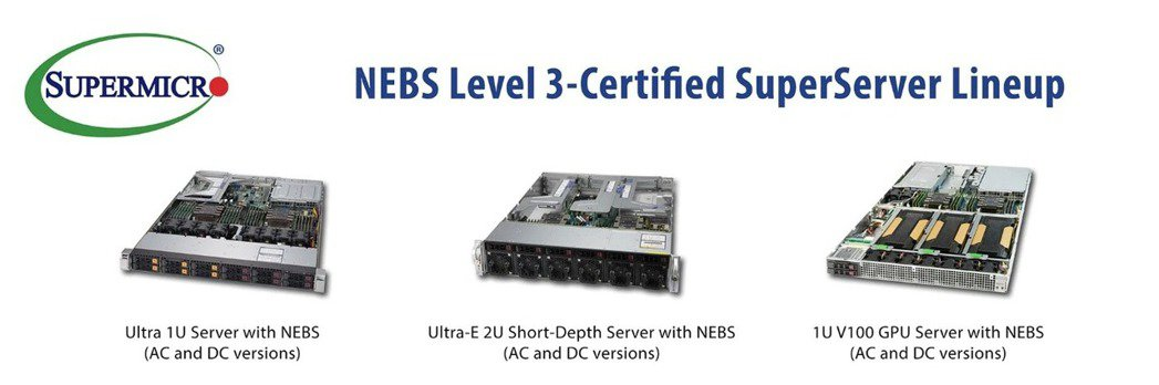 Supermicro 2U Ultra-E 短機身伺服器已通過 NEBS 第 3...