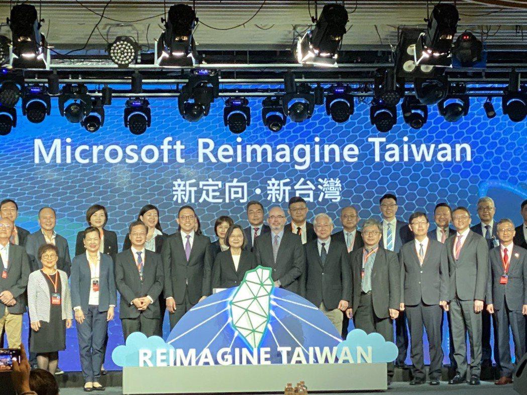 微軟今(26)日宣布投資數位台灣四大新計畫,蔡英文總統出席力挺。  記者吳凱中/...