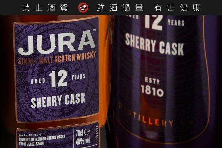 吉拉雪莉12年單一麥芽蘇格蘭威士忌,先在美國波本桶陳年,而後轉往Oloroso雪...