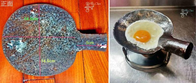 有網友日前看到有人在跳蚤市場買了一個形狀特別的工具,不知原始用途為何,後來拿去當鍋子煎荷包蛋,但他卻越看越不對勁。圖/取自PTT