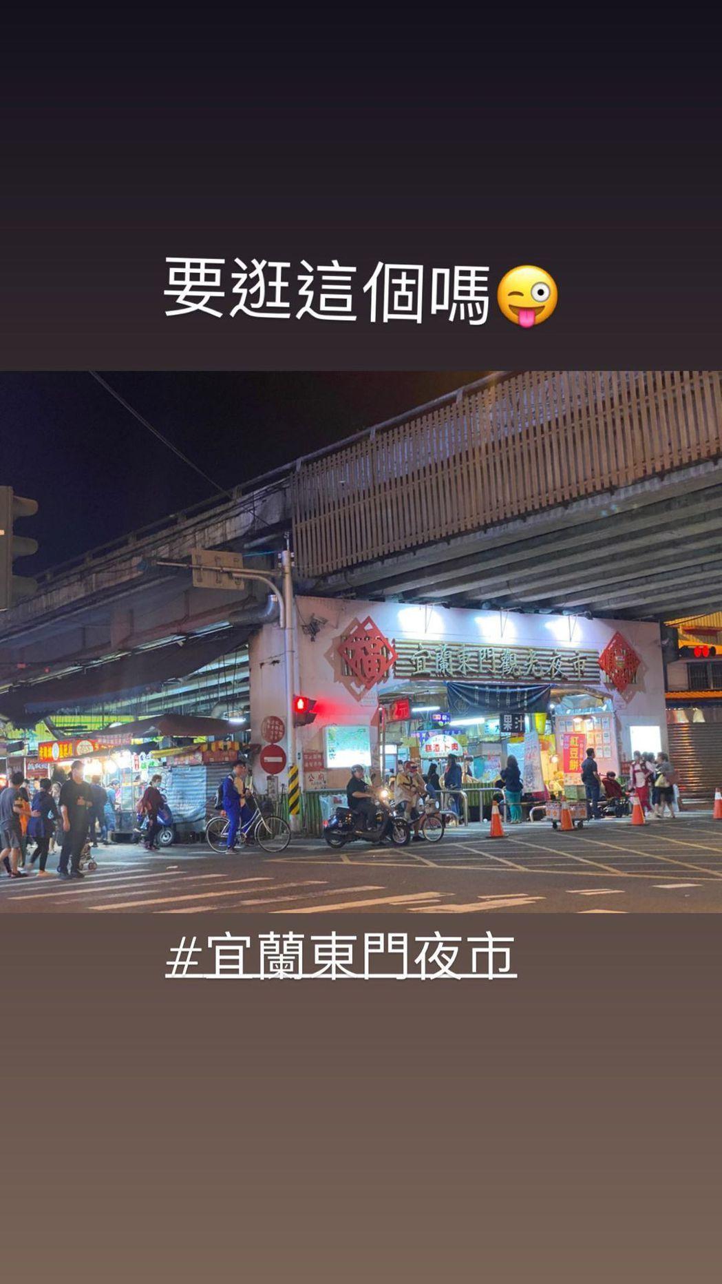 「周董」周杰倫昨天嗨逛宜蘭東門夜市。翻攝自IG
