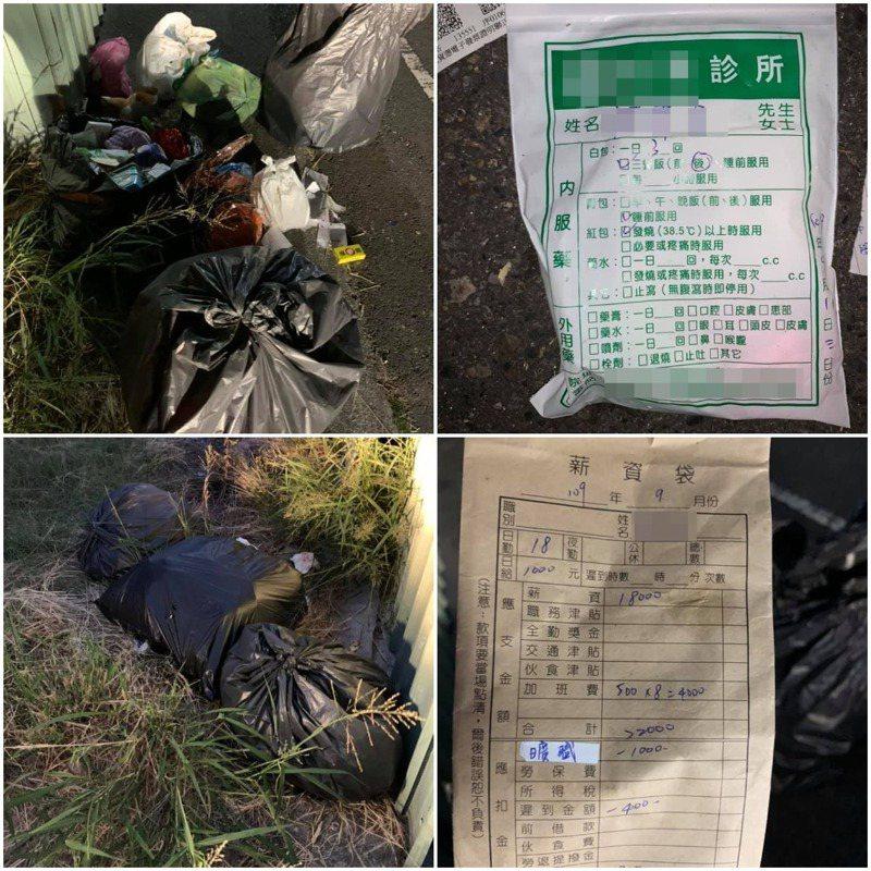 網友在住家附近發現有人亂丟三大包的垃圾。圖擷自爆廢1公社。