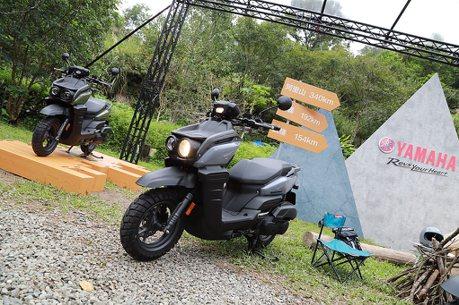 帶妹子去冒險和露營吧!大改款Yamaha BWS售價8.68萬登場