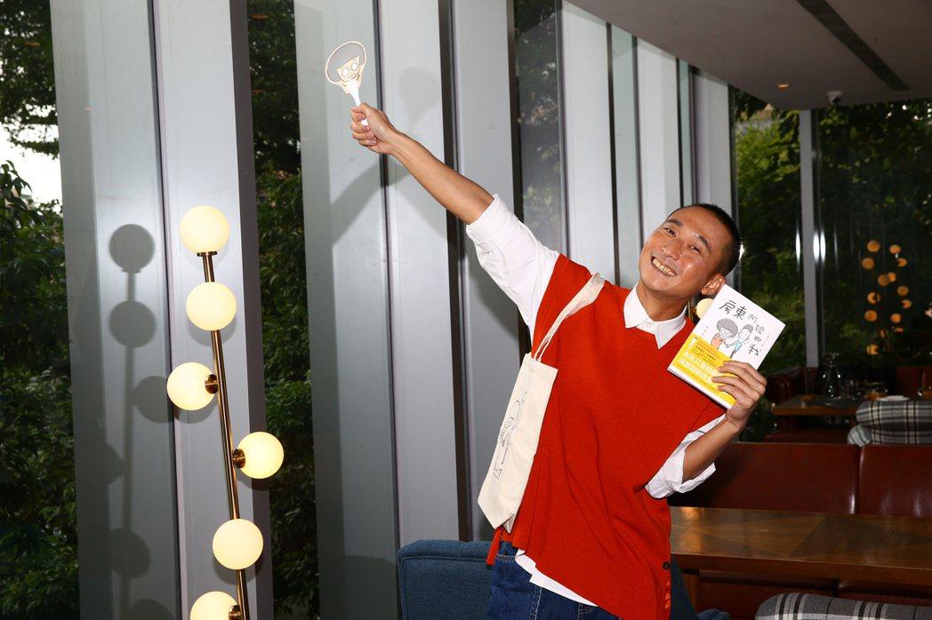 浩子出席《房東阿嬤與我》新書發佈記者會。記者葉信菉/攝影