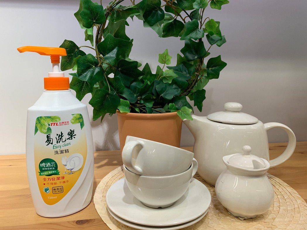 易洗樂洗潔精採用啤酒花專利配方,清潔更深入。台酒生技/提供