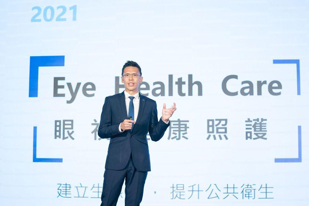 蔡司致力深耕台灣市場,結合品牌跨領域資源及創新技術,打造「眼視健康照護﹙Eye ...