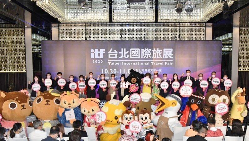 10月30日登場的ITF台北國際旅展是全球疫後最大實體國際旅展,今年也要借重各家...