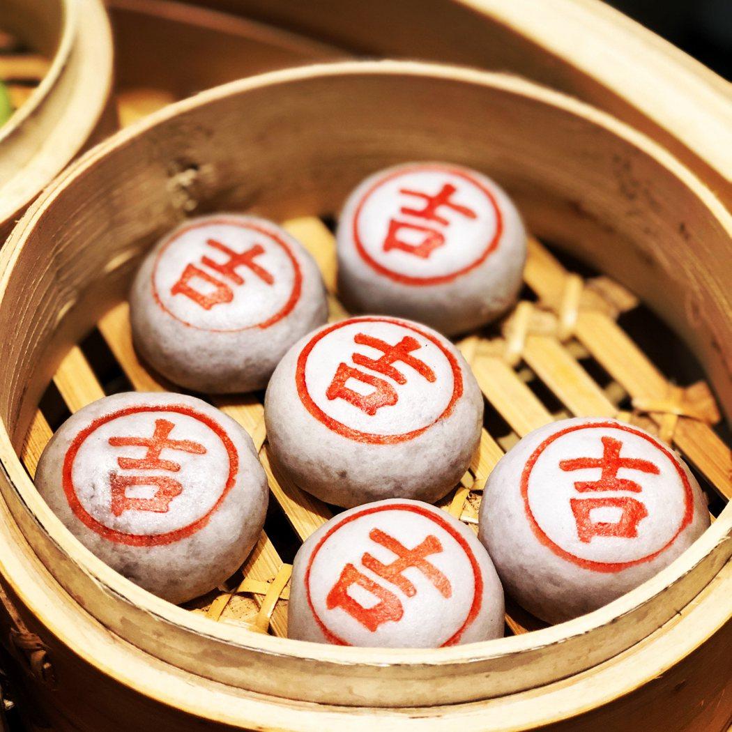 大吉芋頭包 118元/3件,內餡就是芋泥,很香甜!