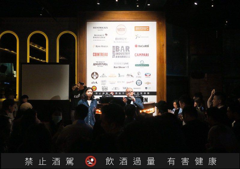 第二屆、2020年的TAIWAN BAR INDUSTRY AWARDS,今年頒出包含成就、最佳進步、北中南三區最佳酒吧、最佳新酒吧與年度調酒師多個獎項。記者釋俊哲 / 攝影。提醒您:開車不喝酒、喝酒不開車。