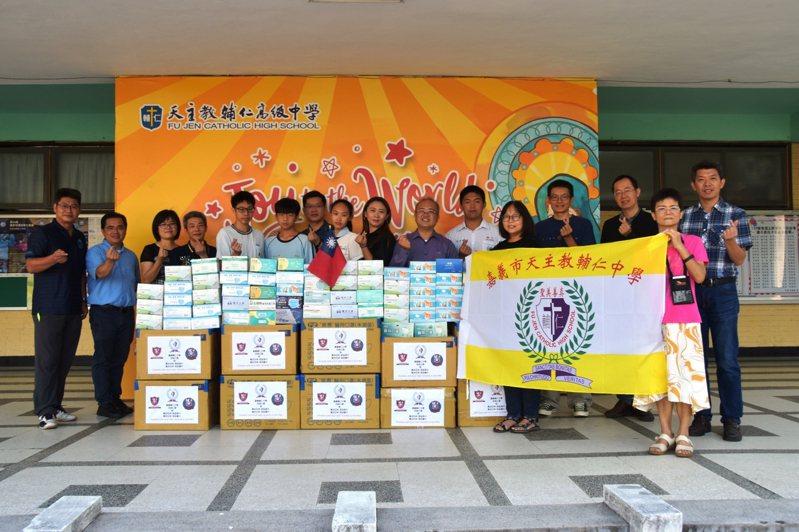 美國疫情嚴峻,嘉義輔仁中學認捐1萬4000片口罩給美國姐妹校。圖/嘉義輔仁中學提供