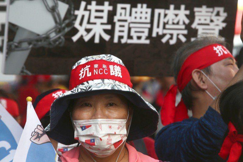 國家通訊傳播委員會(NCC)昨天召開中天換照聽證會,聲援民眾呼籲NCC不要打壓民主、淪為東廠。記者蘇健忠/攝影