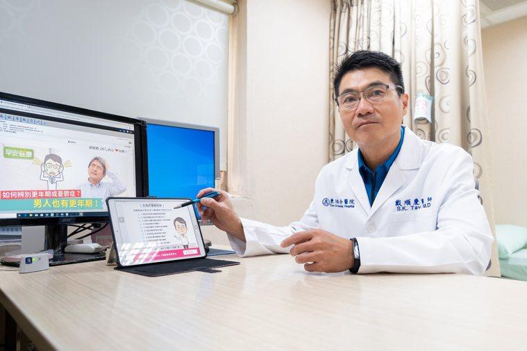 東元綜合醫院泌尿科醫師戴順慶表示,「睪固酮」能增進肌肉強度、降低體脂肪的比率、維...
