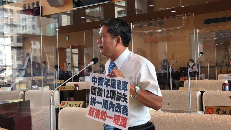 台中市議員劉士州提醒,不要讓中捷變中天。記者陳秋雲/攝影