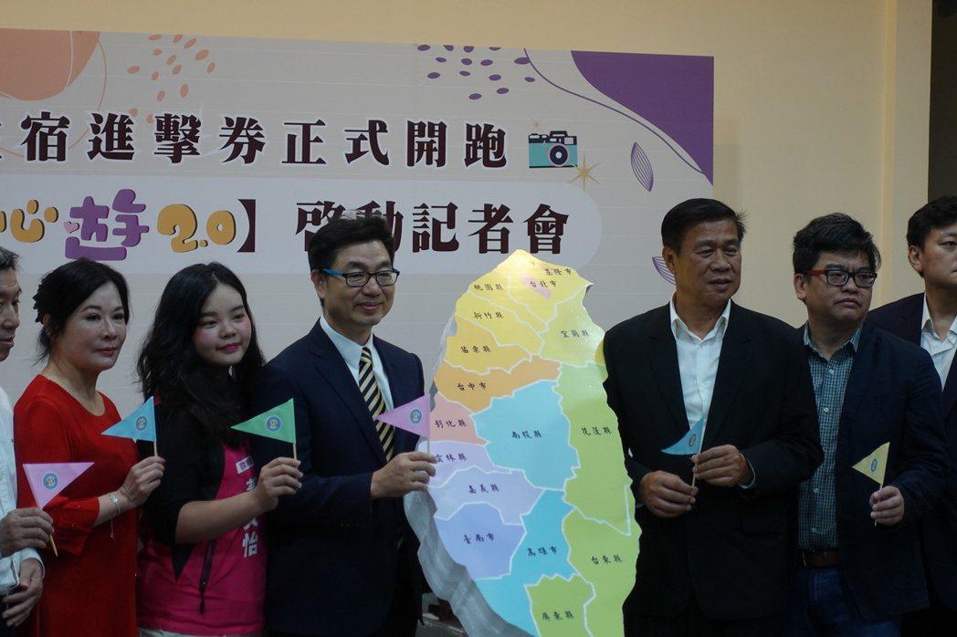 中台灣觀光產業聯盟協會發起「安心遊2.0計畫」,預計號召全台500家旅宿業者提供...