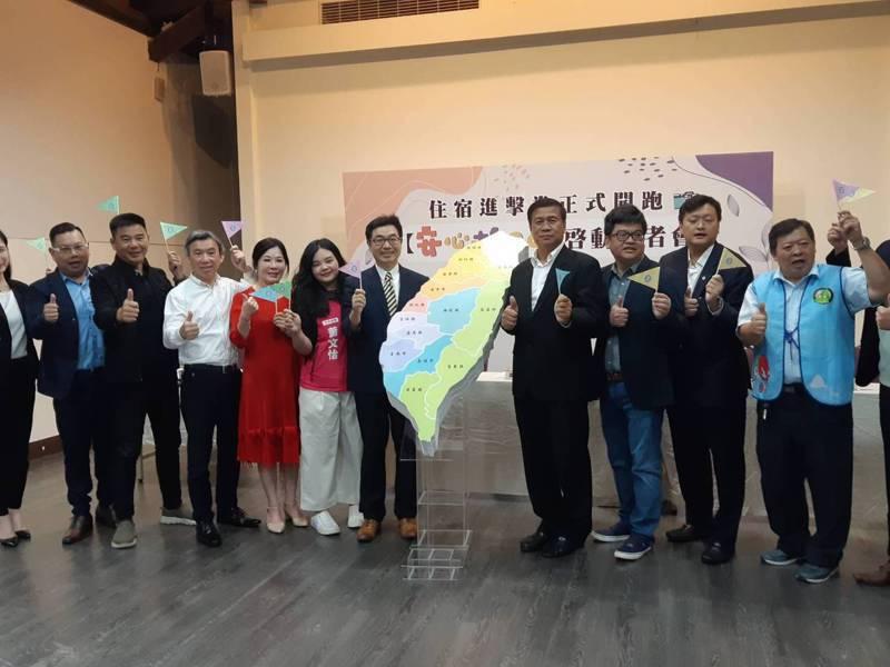 旅宿業者自救,發起「安心遊2.0」計畫,預計號召全台500家旅宿提供500元優惠給旅客,來維持國旅熱度,也希望政府加入補助行列。圖/中台灣觀光產業聯盟協會