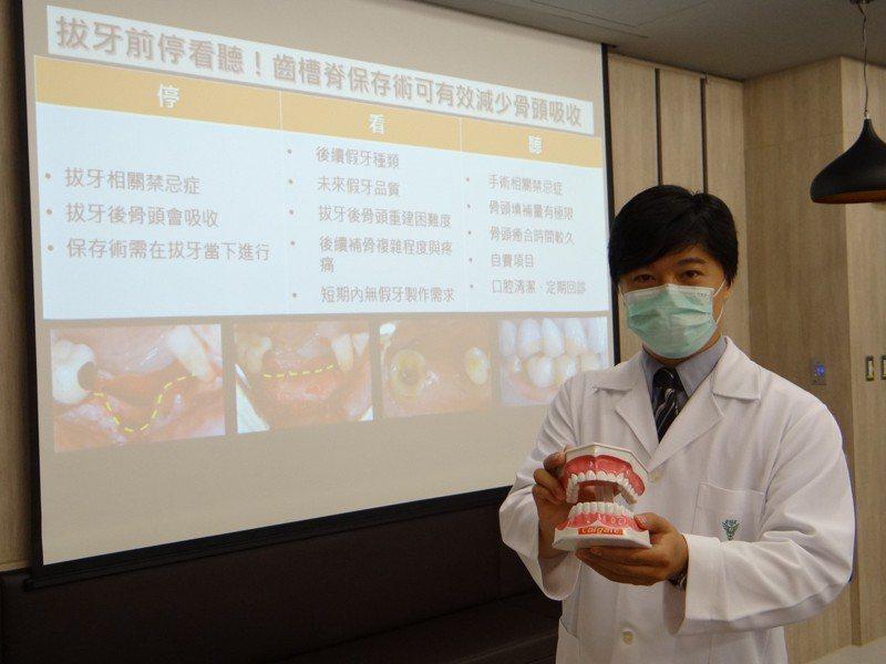齒槽脊保存術可減少骨吸收、影響治療與外觀。記者周宗禎/攝影