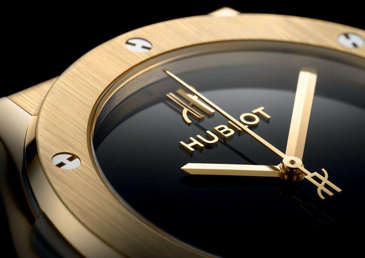 40周年紀念腕表承襲黑色漆面面盤,僅以「HUBLOT」字樣以及指針末端H點綴。圖...